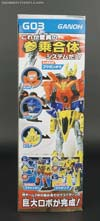 Transformers Go! Ganoh - Image #6 of 222