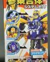 Transformers Go! Gekisoumaru - Image #6 of 214