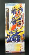Transformers Go! Gekisoumaru - Image #13 of 214
