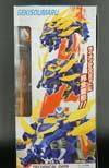 Transformers Go! Gekisoumaru - Image #15 of 214