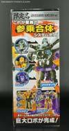 Transformers Go! Gekisoumaru Kurojishi ver. (Gekisoumaru (Black version))  - Image #4 of 215