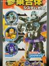 Transformers Go! Gekisoumaru Kurojishi ver. (Gekisoumaru (Black version))  - Image #5 of 215