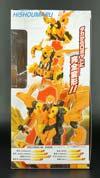 Transformers Go! Hishoumaru - Image #13 of 210