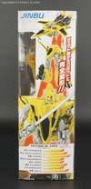 Transformers Go! Jinbu - Image #12 of 217
