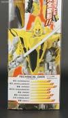 Transformers Go! Jinbu - Image #13 of 217