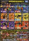 Transformers Go! Judora - Image #18 of 171