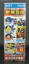 Transformers Go! Kenzan - Image #5 of 340