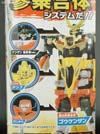 Transformers Go! Kenzan Kuromusha ver. (Kenzan (Black Version))  - Image #7 of 297