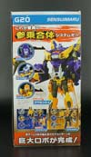 Transformers Go! Sensuimaru - Image #4 of 191