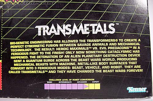Transformers Beast Wars Metals Rampage (Image #12 of 163)