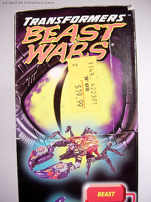 Transformers Beast Wars Metals Rampage (Image #16 of 163)