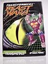 Beast Wars Metals Optimus Primal - Image #4 of 92