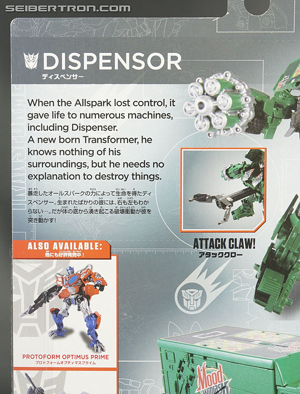 Transformers News: New Gallery: Age of Extinction Movie Advanced AD-11 Dispensor from Takara Tomy