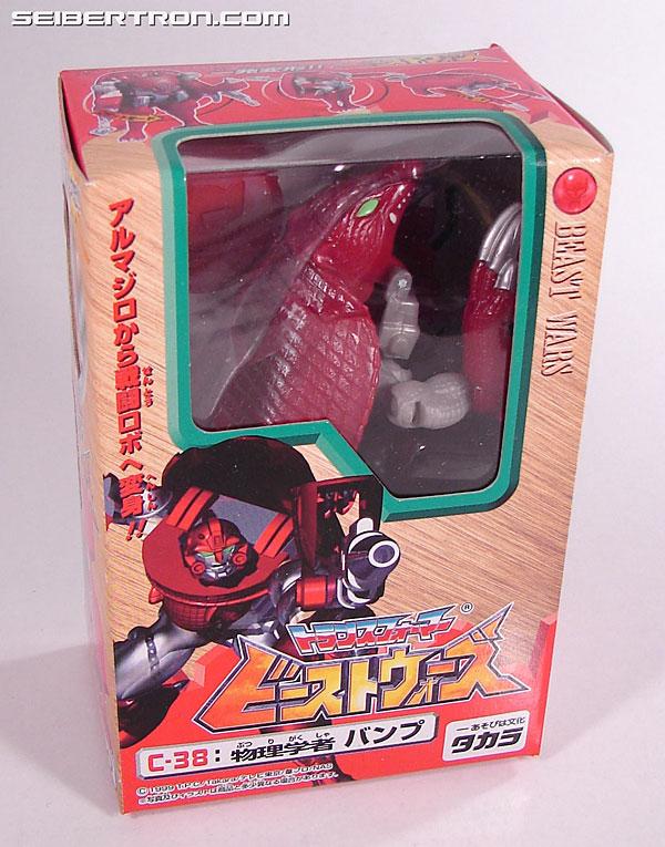 Transformers Beast Wars Neo Bump (Image #2 of 83)