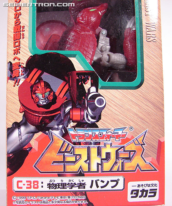Transformers Beast Wars Neo Bump (Image #3 of 83)