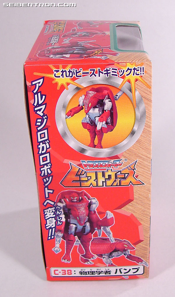 Transformers Beast Wars Neo Bump (Image #6 of 83)