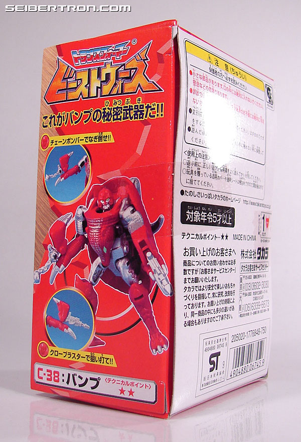 Transformers Beast Wars Neo Bump (Image #8 of 83)
