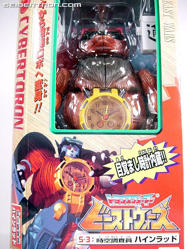 Transformers Beast Wars Neo Heinlad (Heinrad) (Image #5 of 57)