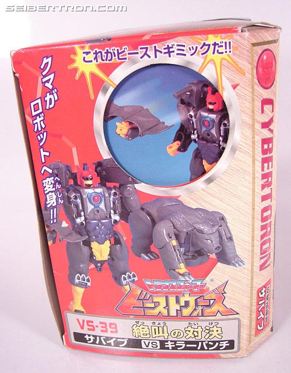 Transformers Beast Wars Neo Killerpunch (Image #9 of 112)
