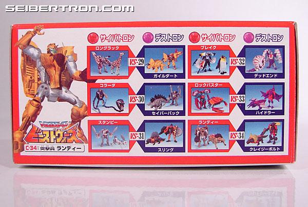 Transformers Beast Wars Neo Randy (Image #10 of 69)