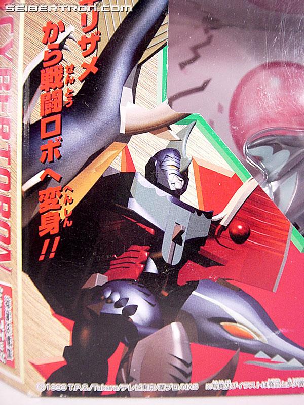 Transformers Beast Wars Neo Sharp Edge (Image #4 of 109)