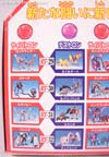 Beast Wars Neo Survive - Image #11 of 94