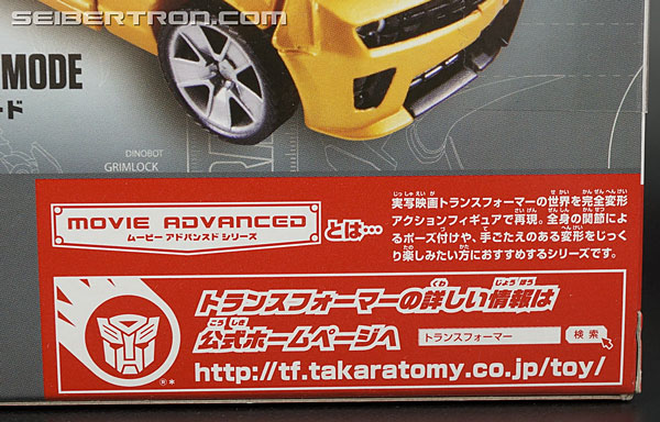Transformers Takara Tomy: Movie Advanced Battle Blade Bumblebee (Image #10 of 111)