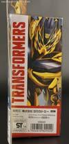 Takara Tomy: Movie Advanced Bumblebee - Image #5 of 155