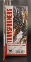 Takara Tomy: Movie Advanced Snarl - Image #6 of 154