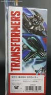 Takara Tomy: Movie Advanced Jolt - Image #5 of 118