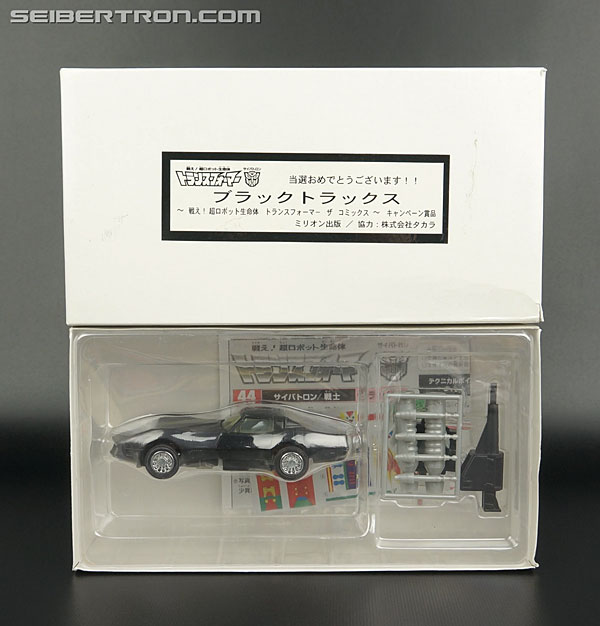 Transformers News: New Galleries: Manga Compilation Lucky Draw Black Tracks and Transformers Collection Tracks