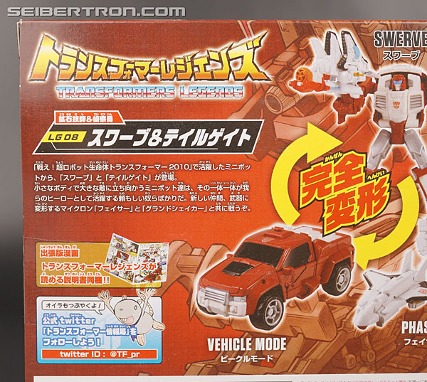 Transformers Legends Tailgate (Image #11 of 153)