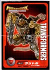 Transformers Legends Rattrap - Image #24 of 137