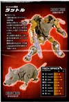 Transformers Legends Rattrap - Image #26 of 137
