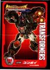 Transformers Legends Beast Convoy (Optimus Primal)  - Image #25 of 150