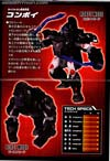 Transformers Legends Beast Convoy (Optimus Primal)  - Image #27 of 150