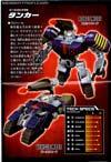 Transformers Legends Tankor - Image #21 of 133