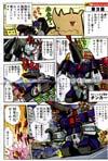 Transformers Legends Tankor - Image #23 of 133