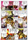 Transformers Legends Tankor - Image #24 of 133