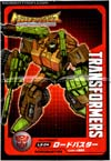 Transformers Legends Roadbuster - Image #21 of 123