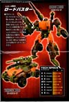 Transformers Legends Roadbuster - Image #23 of 123