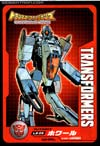 Transformers Legends Whirl - Image #21 of 114