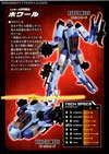 Transformers Legends Whirl - Image #23 of 114