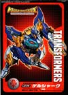 Transformers Legends Sky-Byte - Image #22 of 129