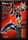 Transformers Legends Sky-Byte - Image #23 of 129