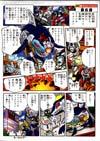 Transformers Legends Sky-Byte - Image #26 of 129