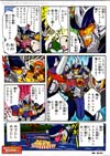 Transformers Legends Sky-Byte - Image #27 of 129