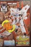 Transformers Legends Jetfire - Image #13 of 202