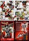 Transformers Legends Jetfire - Image #21 of 202