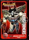 Transformers Legends Jetfire - Image #23 of 202